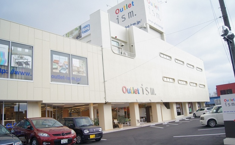 Outlet ism 外観
