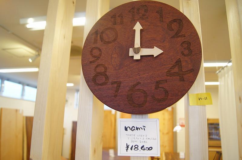 木の時計「nami」