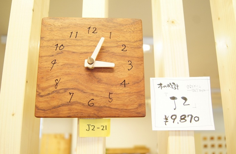 木の時計「丁2」