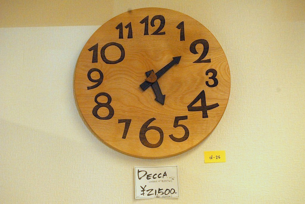 木の時計「DECCA」-カバ桜-