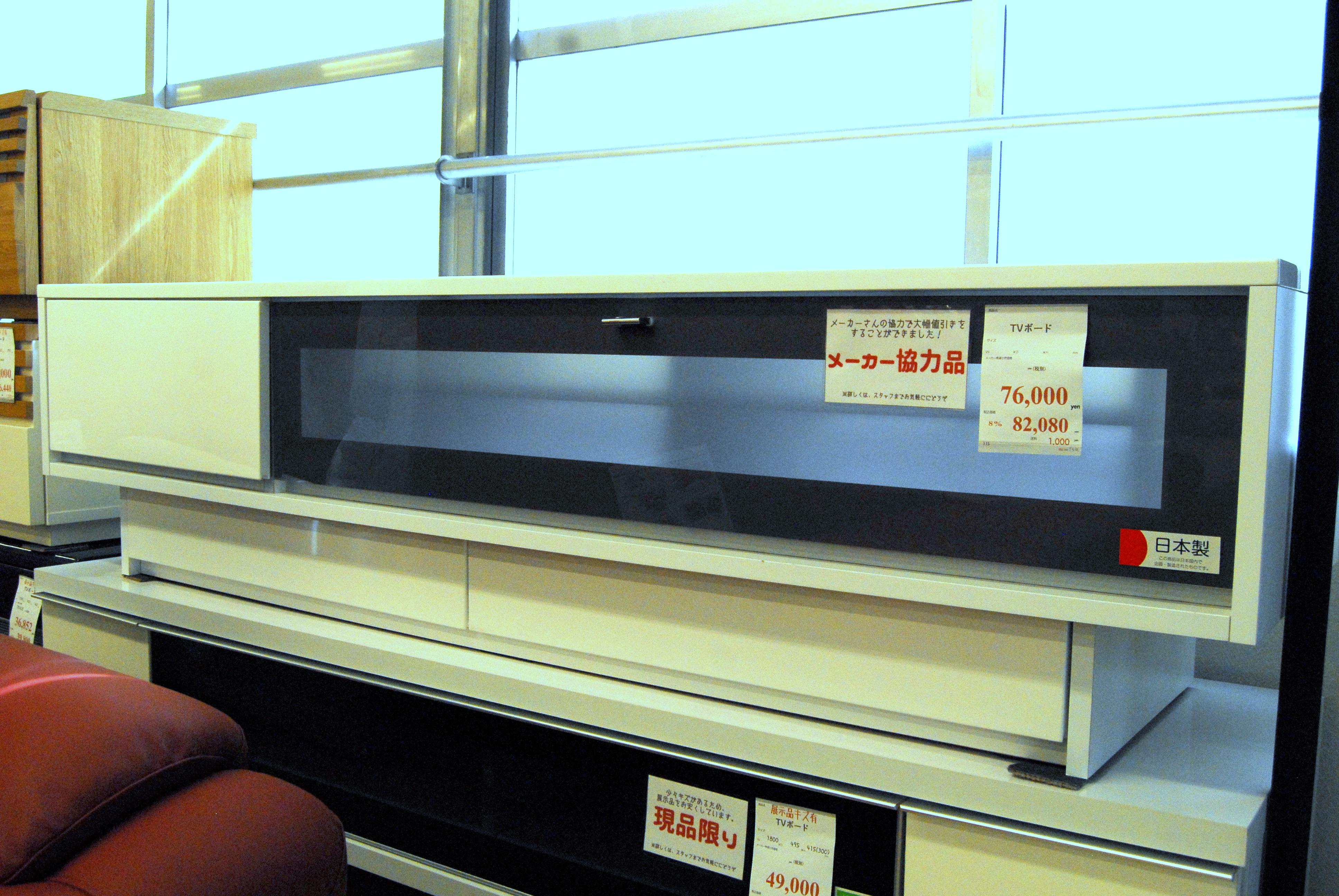 国産メーカーのUV塗装TVボード