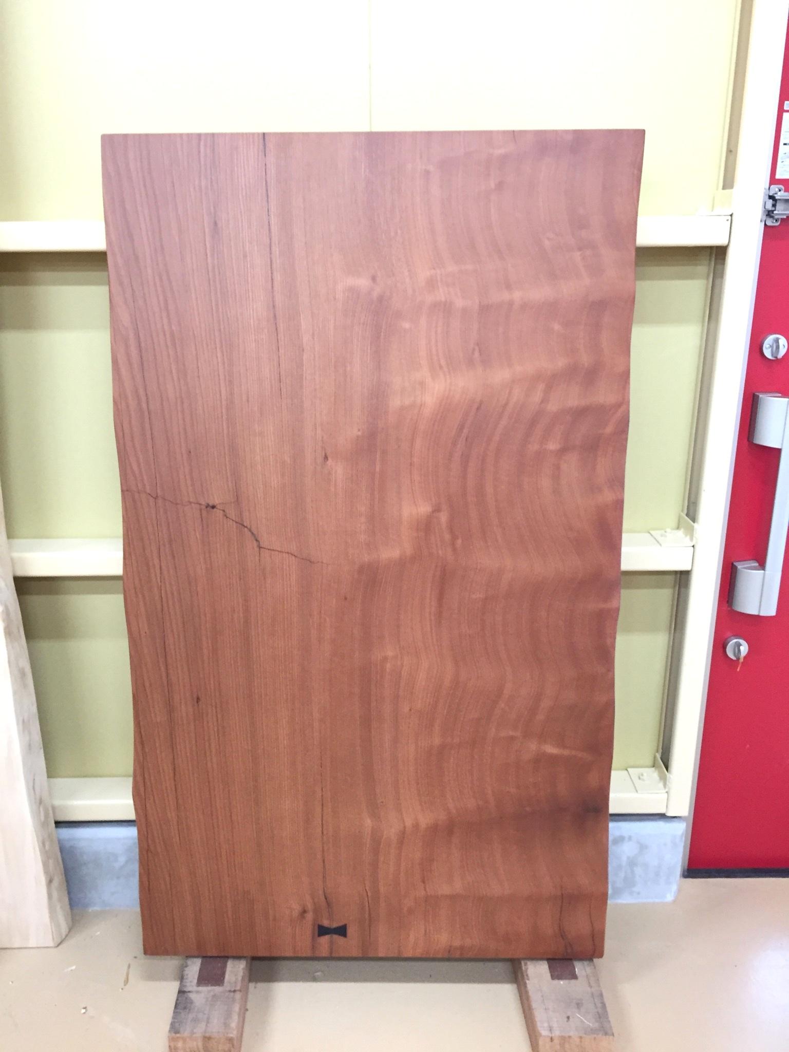 モアビの一枚板(31195)  1500×880