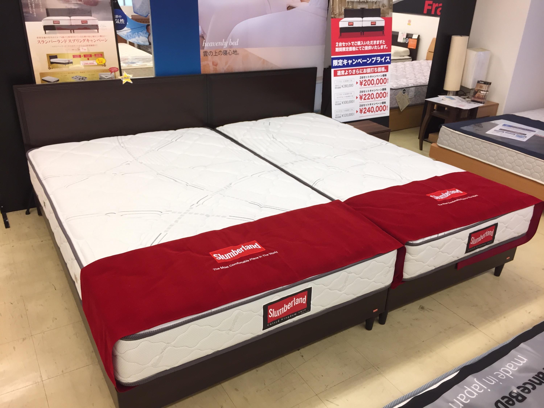 Slumberlandの期間限定価格ベッド